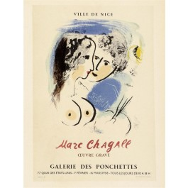 Marc Chagall's Lithograph Printed by Mourlot For Galerie des Poncettes in Nice