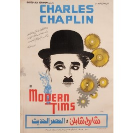 "Original Charlie Arabic Chaplin Movie Poster ""Modern Times"""