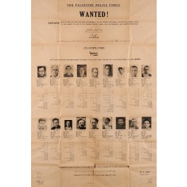 """RARE Original Framed Vintage Poster """"The Palestine Police Force - WANTED !"""" February 1947"""