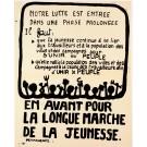 "Original Vintage French Student Revolution  ""Notre Lutte en Entrée"" 1968"