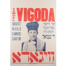 "Yiddish Performance Poster ""Vigoda - The Greatest Hazan"""