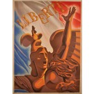 "Original Vintage French Propoganda Poster ""Liberty"" by Phili 1944"