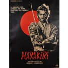 Original Vintage French Movie Poster Harakiri 1963