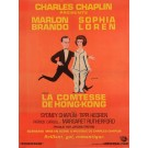 "Original  Charlie Chaplin Movie Poster ""La Comtesse De Hong Kong"" 1967"