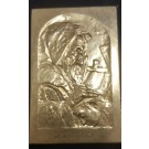 """Birkat Harav"" A Bezalel Silver-Plated Plaque by Boris Schatz. Signed. Rare!"