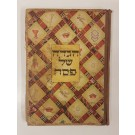 Service First Night of Passover English Translation by Loewy and Guens