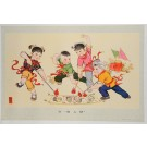 "Original Vintage Children Revolution Poster Chinese ""Gang of Four"" ca. 1976"