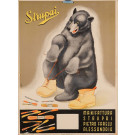 "Original Vintage Italian Advertising Poster for ""Strupai"" Shoe Laces by Lubatti"