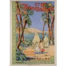 "French Travel Poster ""Transatlantique Marseille-Alger"""
