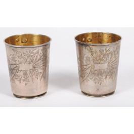 Two Identical  Art Nouveau Cups Ottman, Bridal - Engraving 19th Century