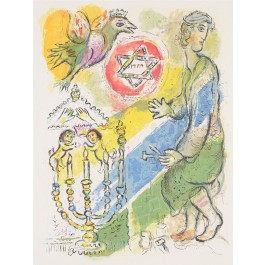 """Original Color Lithograph by MARC CHAGALL form """"The Story of the Exodus"""" 1966. There are no signed impressions of this work."""