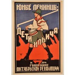 Russian Soviet USSR Communist 1960's Jubilee of the October Revolution