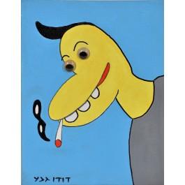 "Dudu Geva ""Joseph"" Acrylic on Canvas on Board 23x18 cm Signed"