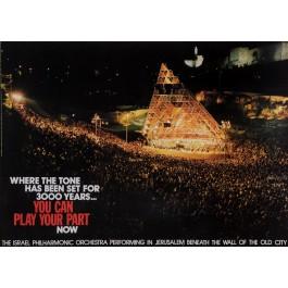 "Original Vintage Israeli Poster Advertising ""Israeli Philharmonic Orchestra"" Jerusalem"