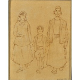 Wilhelm Wachtel Pencil Drawing Traditional Yemanite Family Signed 16X20 cm