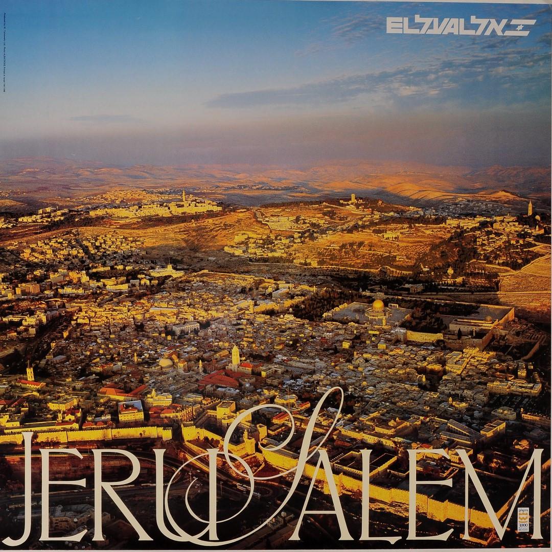 """Original Israeli Travel Poster """"Jerusalem 3000"""" for El Al Airline by Tutrnowsky 1995"""