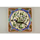 Antique Armenian Tile Drawing Bird on Tree Palestine 1940's 21X21 cm