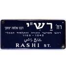 "Original Palestine Israel Tel Aviv Enamel Vintage Street Sign ""Rashi"" St."