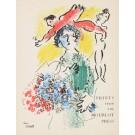 Mark Chagall original lithograph unsigned -Open Edition