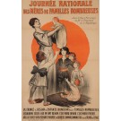 "Original Vintage French Poster for ""Journee Nationale de Meres de Familles"""
