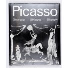 "Vintage Book Pablo Picasso ""Vol. II Catalogue of the Printed Graphic Work 1966-69"""