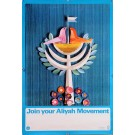 "Original Vintage Israeli  Poster ""Join Your Aliyah Movemen"""