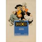 """Original Vintage French Poster for """"Celtique"""" by Rene Vincent"""