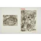 "Vintage Set of 19 Lithos of ""Derriere la Miroir"" no. 225 by Marc Chagall 1977"