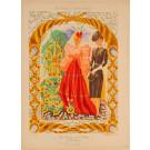 """Original Loterie Nationale Poster """"La Fortune ets la Vertu"""" Touchagues 1941"""